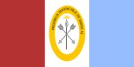Bandera_de_la_Provincia_de_Santa_Fe.svg