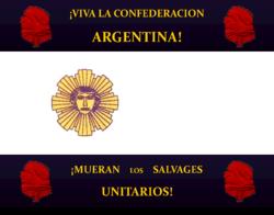 250px-Bandera_Confederacion_Argentina_Juan_Manuel_de_Rosas